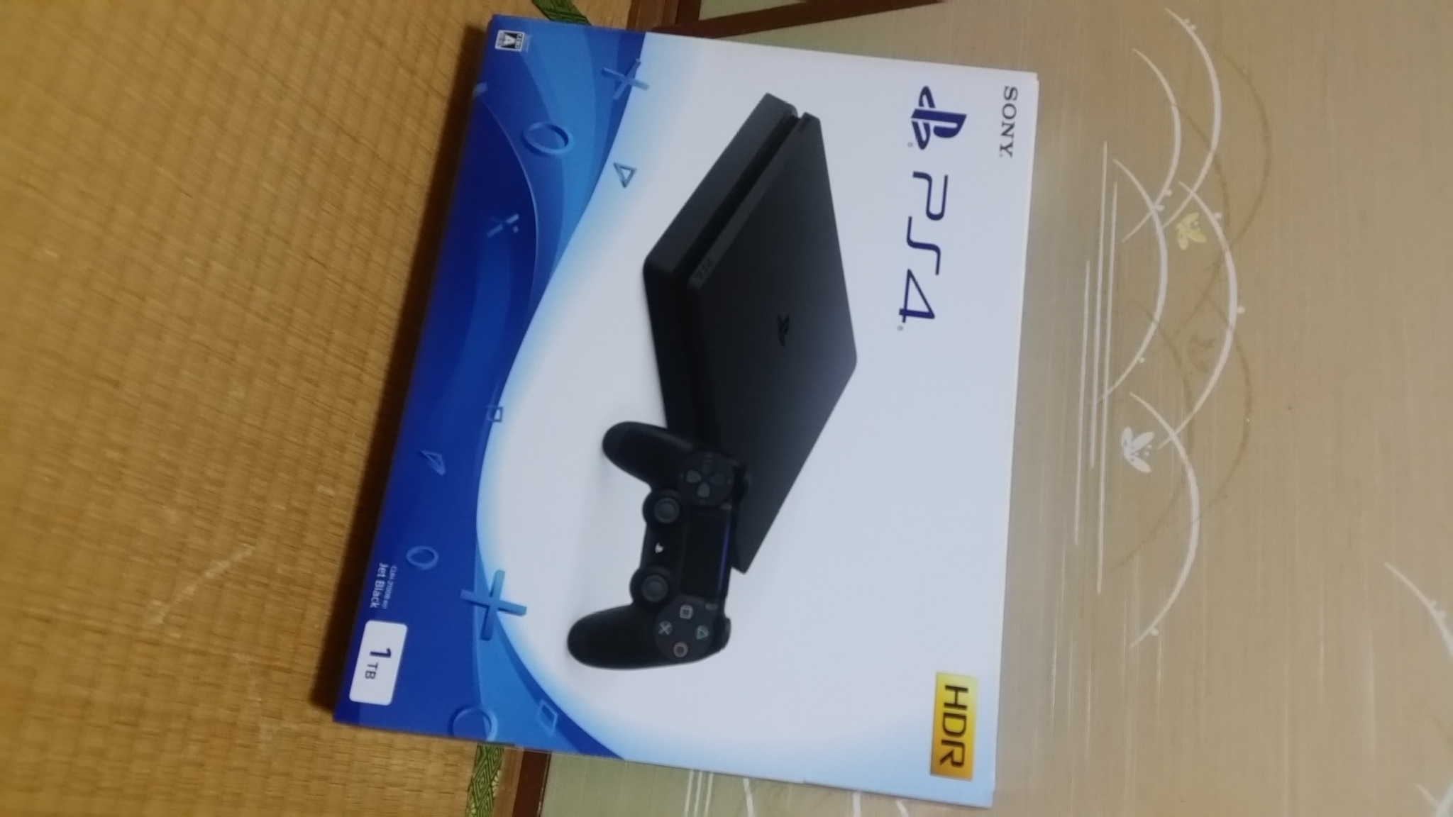 岩井原PS4