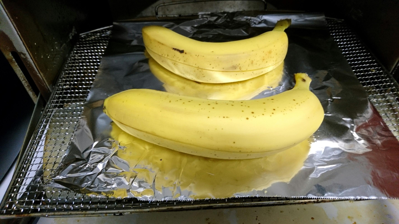 清松バナナ2